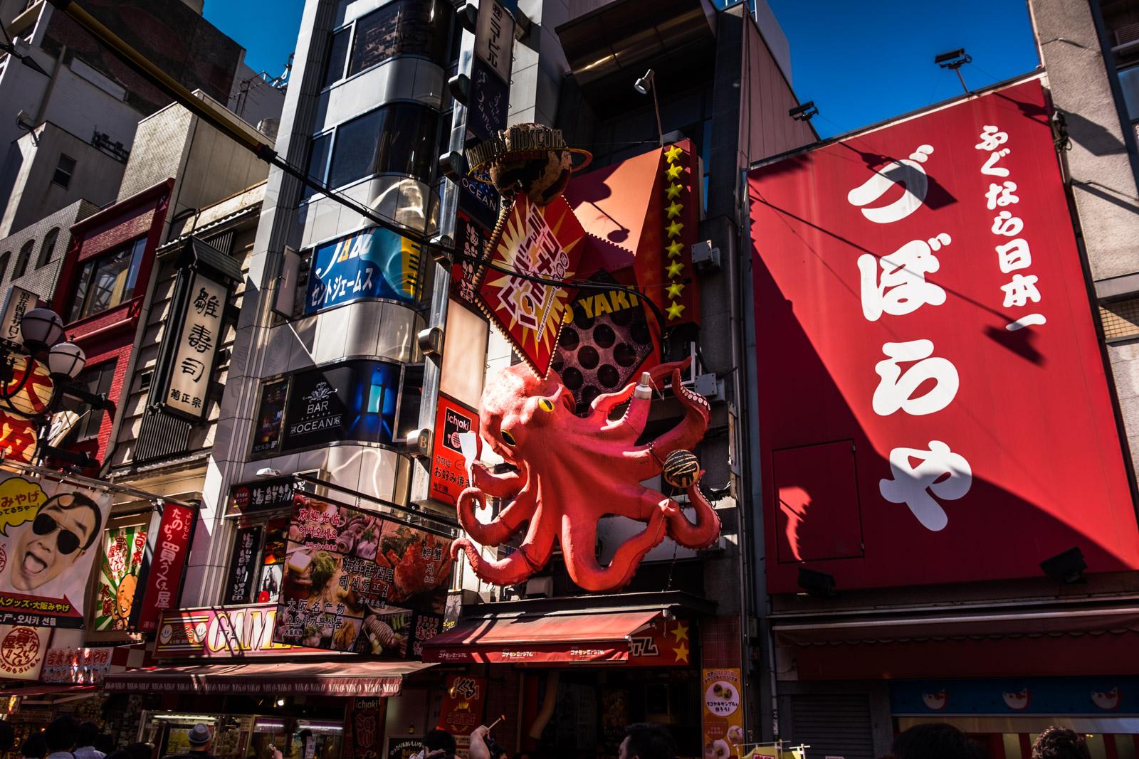 Street life in Osaka