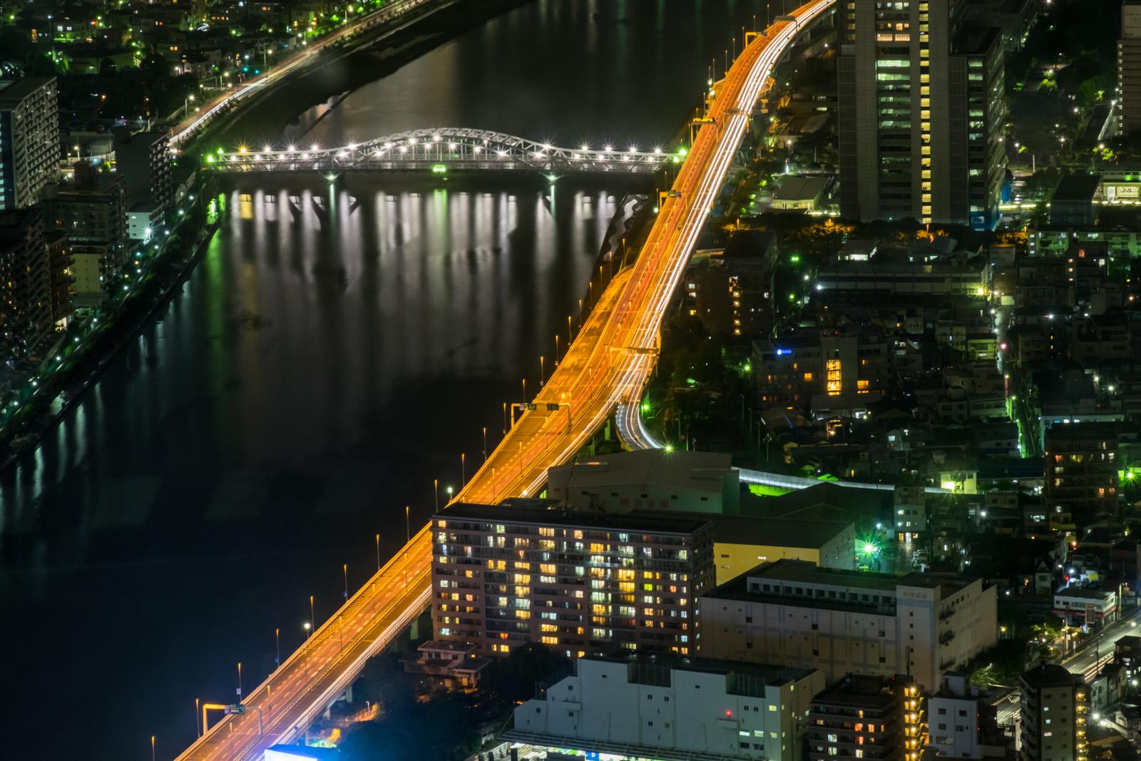 Tokyo Nightlights