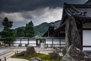 Japan15-164