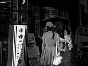 Japan15-093