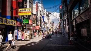 Japan15-094